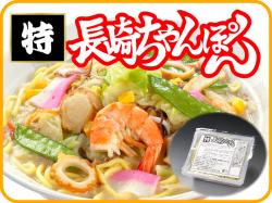 具付冷凍特長崎ちゃんぽん|日本料理株式会社
